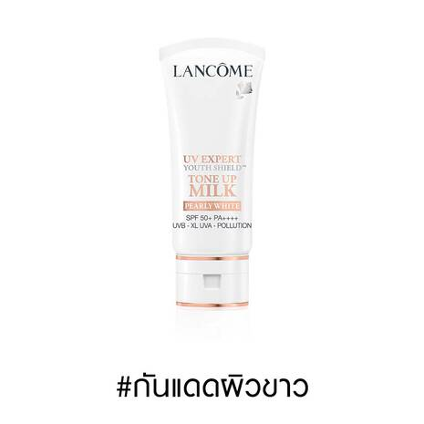 LANCOME UV EXPERT TONE UP MILK - PEARLY BRIGHT SPF50+ PA++++